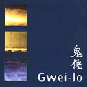 Gwei-Lo (1009) - General Rock
